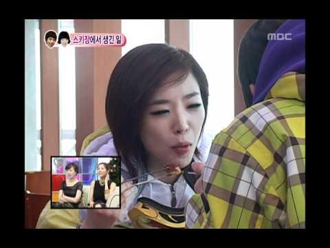 우리 결혼했어요 - We Got Married, Jo Kwon, Ga-in(10) #03, 조권-가인(10) 20091219 video