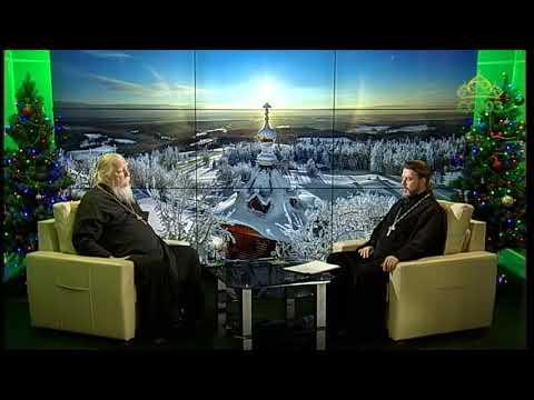 Беседы с батюшкой. С прот. Дмитрием Смирновым. Эфир от 14 января 2018г