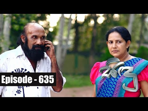 Sidu | Episode 635 11th January 2019