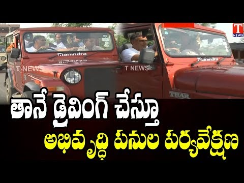 Minister Harish Rao Visits Siddipet | Inspects Development Works | TNews Live Telugu