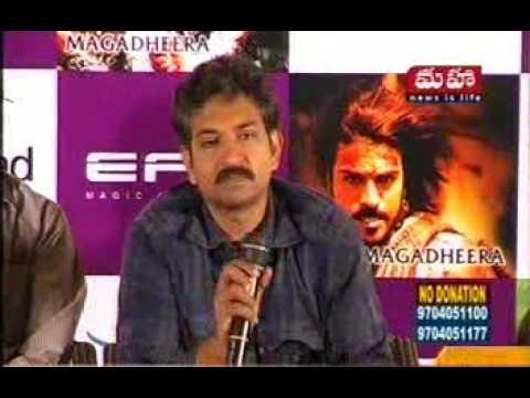 Rajamouli Press Meet about graphics on Magadheera 50 Days