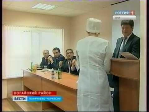Собрание мед. работников  Ногайского района