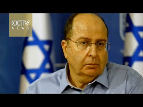 "Israeli defense minister announces resignation due to ""lack of trust"" in the PM"