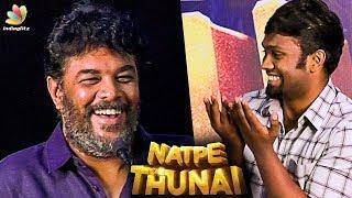 நான் விஜய்க்கு பயங்கர FAN : Sundar C Speech   Eruma Saani Vijay   Natpe Thunai Trailer Launch