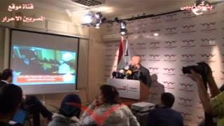 المؤتمر الأسبوعى لحزب المصريين الأحرار