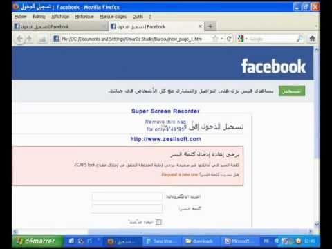 شرح صنع صفحة مزورة للفايس بوك..how to make fake page of facebook