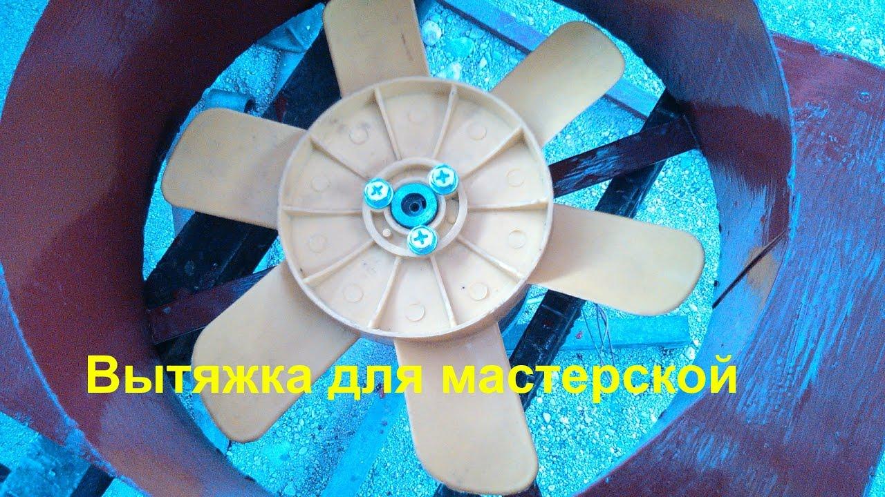 Воздушный вентилятор своими руками 39