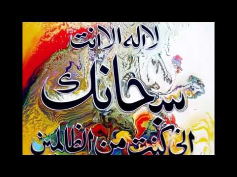 Sajjad Nizami New Naat Sharif
