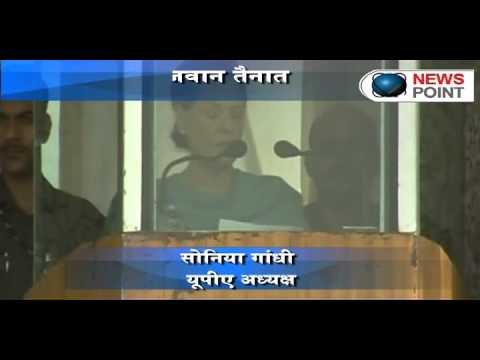 Prime Minister Manmohan Singh And UPA President Sonia Gandhi On 2 Days Visit In J&K