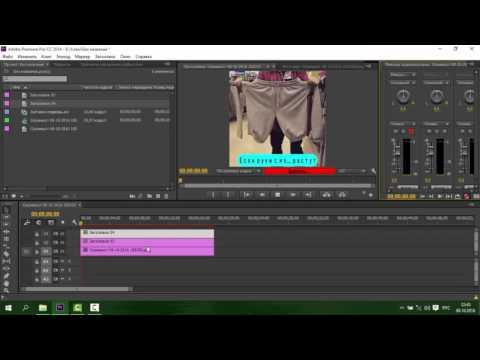 Как сделать нарастающий звук в adobe premiere pro