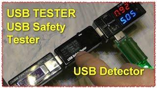 USB TESTER Цифровой Display 3 В-30 В Емкость Тестер