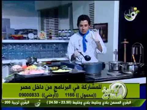 أرز الجمبري على الطريقة الصينية - الشيف محمد حامد - المطبخ الصحي