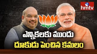 BJP Political Strategy on South States | Election 2019 | hmtv