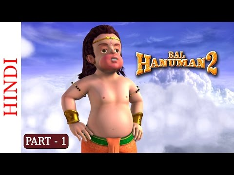Bal Hanuman 2 - Part 1 Of 7 - Kids Favourite Movie In 3d video