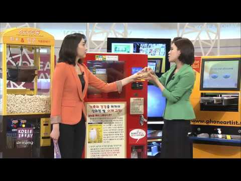 Korea Today - Korea s Unique Vending Machines 오직 한국에만 있는 개성만점 자판기 [Korea Today]