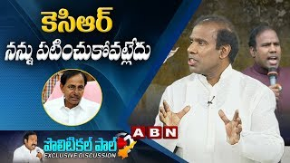 KCR and KTR are avoiding me, says KA Paul