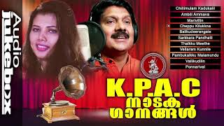 Kpac നാടക ഗാനങ്ങൾ Sindhoorathilakam Ever Green Malayalam Superhit Songs Version