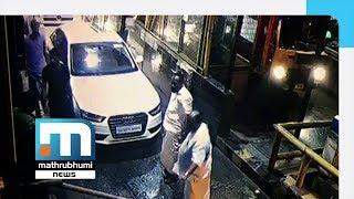 MLA PC George Gets Violent At Toll Plaza | Mathrubhumi News