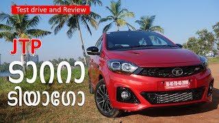 ടാറ്റ ടിയാഗോ ജെ ടി പി Tata Tiago JTP, hell of a car  | Vandipranthan