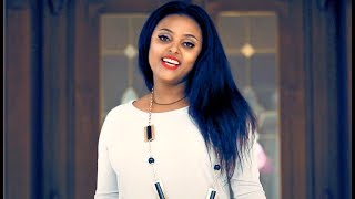 ETHIOPIA : Mesi Demelash - Degme |  New Amharic  Music Video