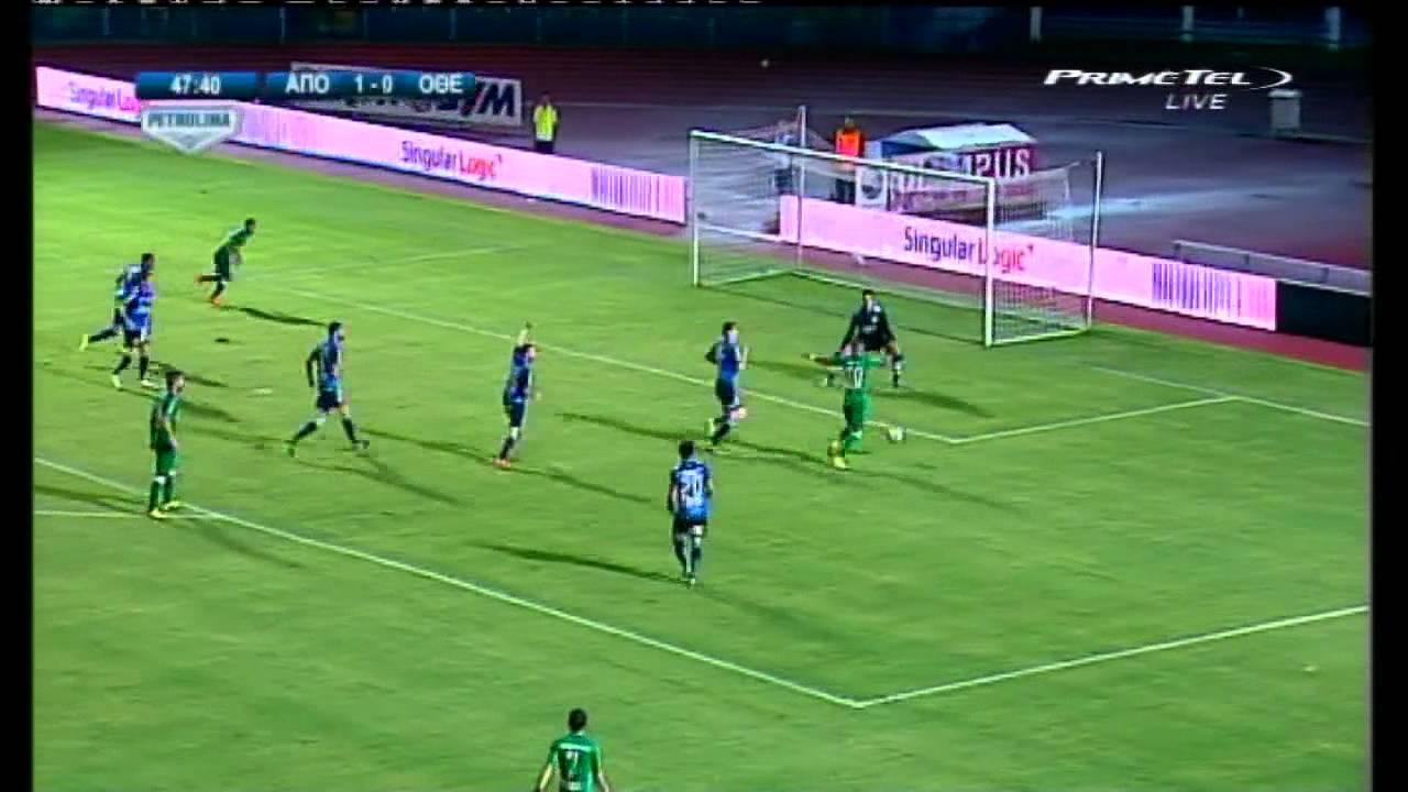 Apollon Limassol FC - Othellos Athienou