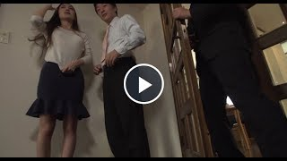 Japanese Father in law Love Daughter in law New 2018#1