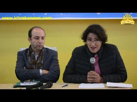 كلمة نادية تهامي في المؤتمر الإقليمي لحزب التقدم والإشتراكية بسيدي سليمان