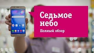Смартфон Samsung Galaxy J7 - Обзор. Фаблет эконом-класса.