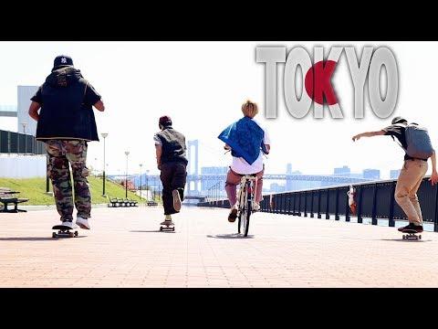 ERASED TOKYO SKATE LIFE