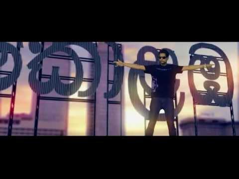 Colombo - K Mac Ft. Iraj & Jay ( Official Music Video )