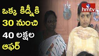 పెరుగుతోన్న బయో చీటింగ్స్ | Medical Cheating in Visakhapatnam  | hmtv
