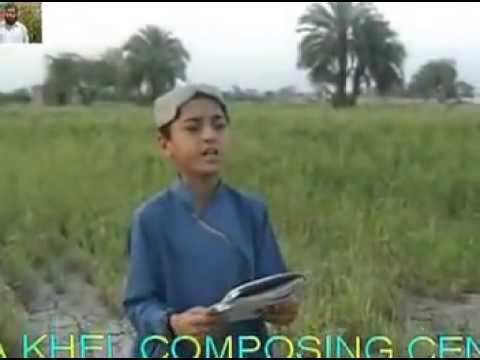 Adil Raz Qadri    Ya Rab Meri Soi Hoi Taqdeer video