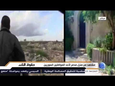 مشاهد من منزل مدمر لأحد المواطنين السوريين