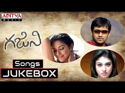 Ghajini Telugu Movie Full Songs || Jukebox || Surya, Asin