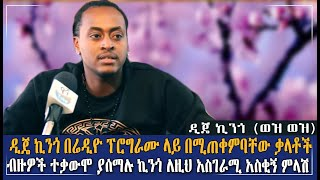 Yegna Engida Interview With DJ KINGo Part 2