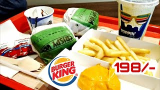 4 in 1 Meal + 2 Crispy Veg Burger Combo | Review | Burger King | Chandigarh