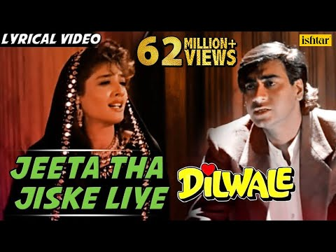 Jeeta Tha Jiske Liye Full Lyrical Video Song | Dilwale | Ajay Devgan, Raveena Tandon | thumbnail