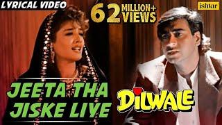 Jeeta Tha Jiske Liye Full Lyrical Video Song | Dilwale | Ajay Devgan, Raveena Tandon |