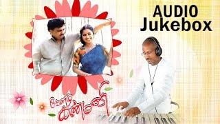 download lagu Keladi Kanmani   Jukebox  Sp Balasubramaniam, Radhika gratis