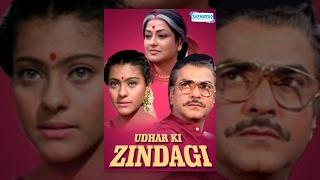 Udhar Ki Zindagi Hindi Movie