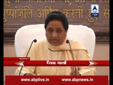 Kairana incident was raked by BJP as part of conspiracy: Mayawati