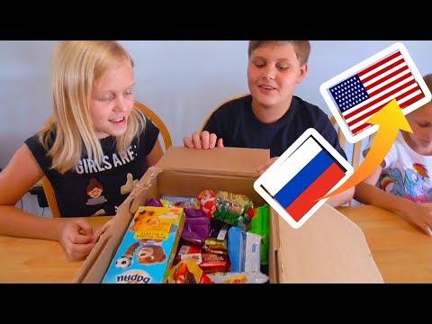 Пробуем ВКУСНЯШКИ из РОССИИ!!! Американские ДЕТИ русского происхождения пробуют русскую еду