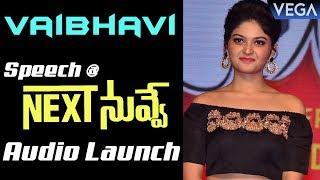Vaibhavi Shandilya Speech @ Next Nuvve Movie Audio Launch