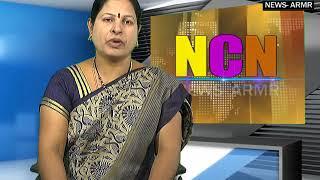 NCN NEWS ARMOOR DAILY NEWS 23 06 2018