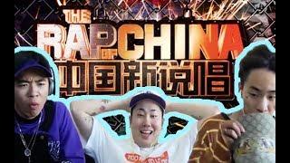 韩国人看中国新说唱,这才是真正的rapper!!!【韩叔TV】
