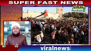 20 Aug, International Top 5 News दुनिया की 5 बड़ी खबरें : Viral News Live
