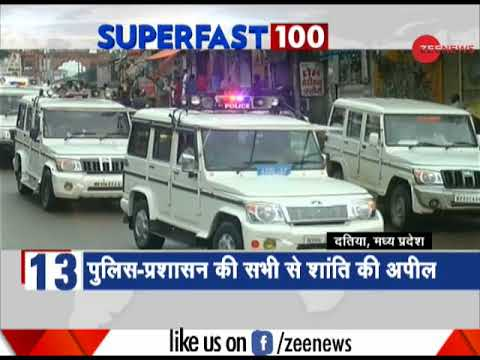 News 100: Bharat Bandh against SC / ST Act