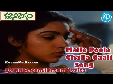 Mouna Ragam Movie Songs - Malle Poola Challa Gaali Song - Mohan - Revathi - Karthik video