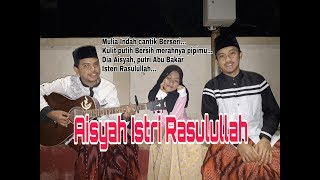 Projector Band Aisyah Versi Istri Rasulullah Cover By Ma'ruf Channel