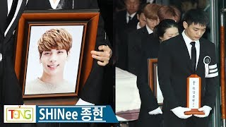 Download Lagu [SHINee 종현 발인] '음악에 열정 넘쳤던 가수' 영면…동료들 마지막 길 눈물로 배웅 (샤이니, JONGHYUN) Gratis STAFABAND